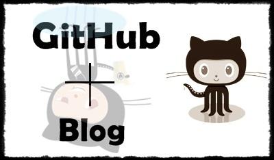 github- web development company